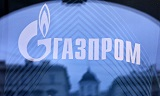 The logo of Russian gas producer Gazprom.